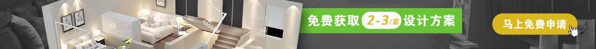 免费获取亿博国际网站设计方案